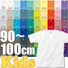 【67%OFF/最安値に挑戦】 6.2oz オープンエンドマックスウェイト Tシャツ OE1116