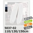 【56%OFF/最安値に挑戦】10.0oz ダンス スウェットパンツ (裏毛/パイル) ジュニア用 United Athle/ユナイテッドアスレ 5037-02
