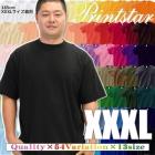 5.6oz Tシャツ 半袖 XXXL 4L Printstar/プリントスター 00085-CVT