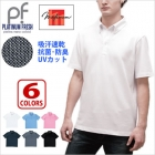 【59%OFF/最安値に挑戦】ボタンダウン ポロシャツ MAXIMUM/マキシマム MS-3109