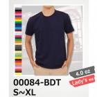 【62%OFF/最安値に挑戦】4.7oz スタンダード Tシャツ Printstar/プリントスター 00084-BDT