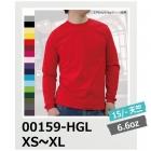 6.6oz Tシャツ 長袖 ハイグレード Printstar/プリントスター 00159-HGL