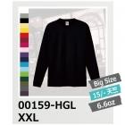 6.6oz Tシャツ 長袖 XXL 3L ハイグレード Printstar/プリントスター 00159-HGL