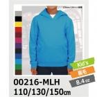 【57%OFF/最安値に挑戦】8.4oz フーデッドライトパーカー Jellan/ジェラン 00216-MLH