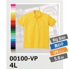 【51%OFF/最安値に挑戦】T/Cポロシャツ(ポケット付) Printstar/プリントスター 00100-VP