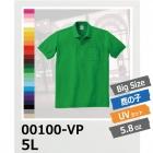 【50%OFF/最安値に挑戦】T/Cポロシャツ(ポケット付) Printstar/プリントスター 00100-VP