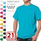 【60%OFF/最安値に挑戦】吸汗速乾 4.3oz ドライ Tシャツ MAXIMUM/マキシマム MS-1136