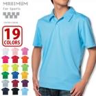 【60%OFF/最安値に挑戦】吸汗速乾 4.3oz ドライ ポロシャツ  MAXIMUM/マキシマム MS-3107