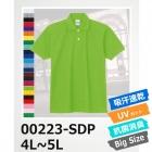 【最安値に挑戦】吸汗速乾 5.3oz スタンダード ポロシャツ Printstar/プリントスター 223-SDP