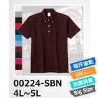 【最安値に挑戦】吸汗速乾 5.3oz ボタンダウン ポロシャツ Printstar/プリントスター 224-SBN