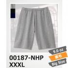 【最安値に挑戦】9.0oz スウェット ハーフパンツ Printstar/プリントスター 187-NHP