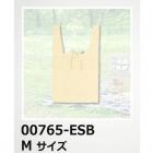 【最安値に挑戦】折りたたみ収納 お買い物 エコバッグ(M) Printstar/プリントスター 765-ESB