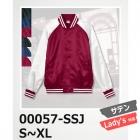 【最安値に挑戦】サテン スタジアムジャンパー Printstar/プリントスター 057-SSJ