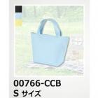 【最安値に挑戦】保冷剤ポケット付き トートバッグ(S) Printstar/プリントスター 766-CCB
