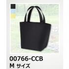 【最安値に挑戦】保冷剤ポケット付き トートバッグ(M) Printstar/プリントスター 766-CCB