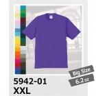 【47%OFF/最安値に挑戦】6.2oz Tシャツ United Athle/ユナイテッドアスレ 5942-01
