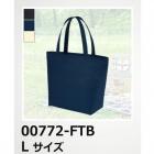 【最安値に挑戦】ジップ トートバッグ Printstar/プリントスター 772-FTB