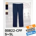 【最安値に挑戦】静電気防止 チノパンツ メンズ アイロンテープ裾丈調整 AIMY/エイミー 822-CPF