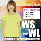 5.6oz Tシャツ 半袖 レディース Printstar/プリントスター 00085-CVT